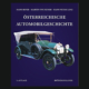 Österreichische Automobilgeschichte